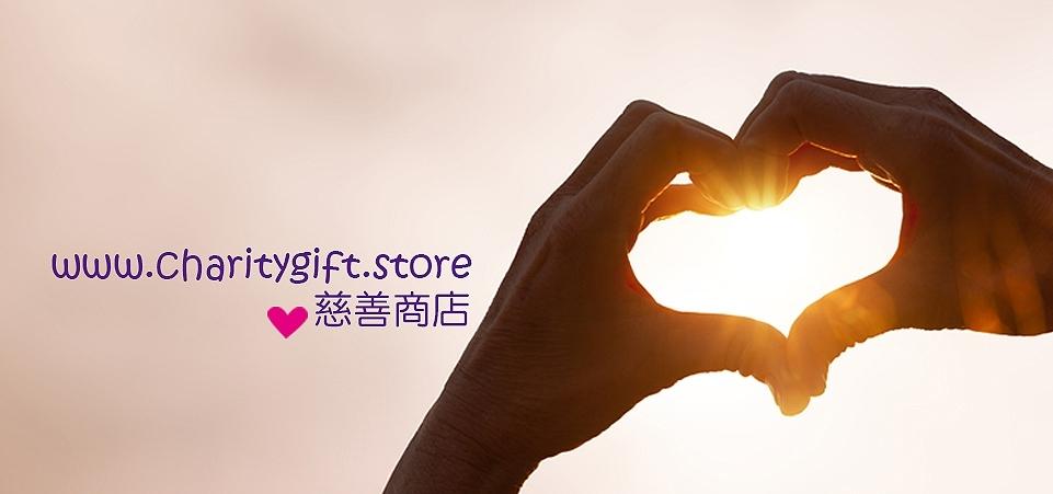CG21_Mobile_961x451